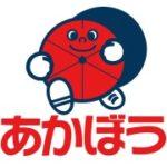 大阪市平野区赤帽蔵本運送店