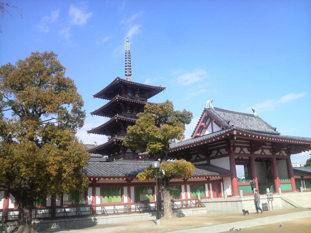 大阪市天王寺区の四天王寺