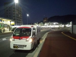 海田町駅前